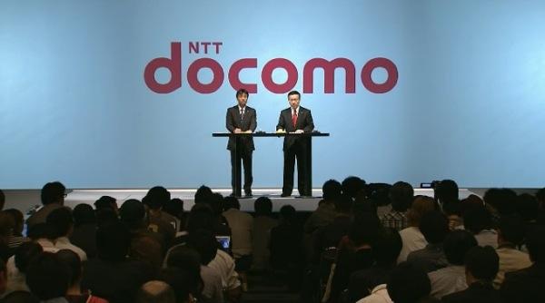 Docomo iphone20121011