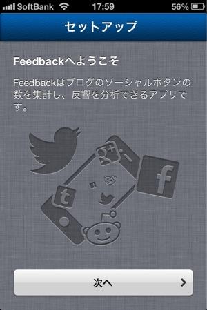 Feedback 20121123 3