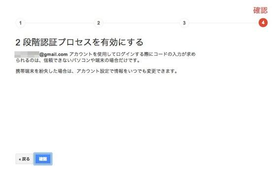 Google account 2012 12 26 19 08 05