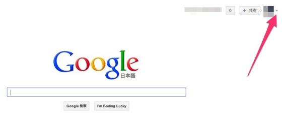 Google account fix 2012 12 27 0 45 01