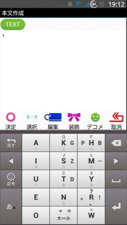 Google japanese input 20121004 003 fixed