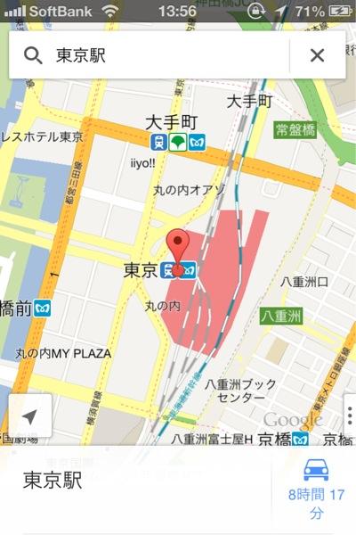 Google maps 20121213 11