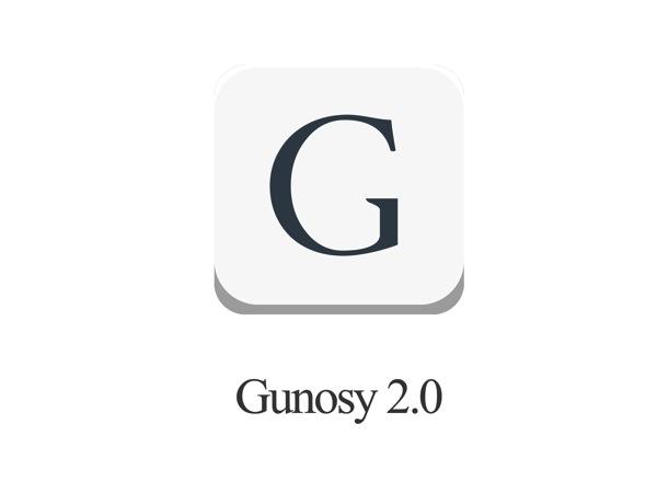 Gunosy 20130521