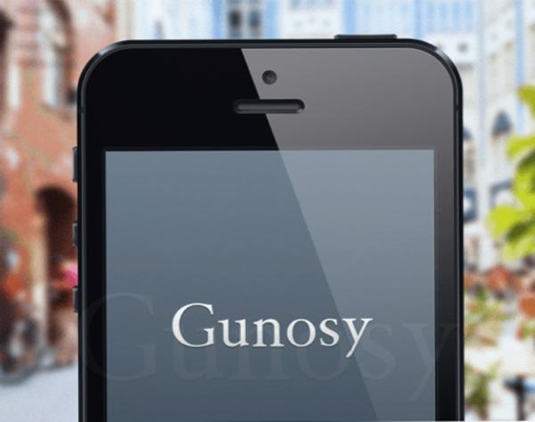Gunosy ios 20130131 09