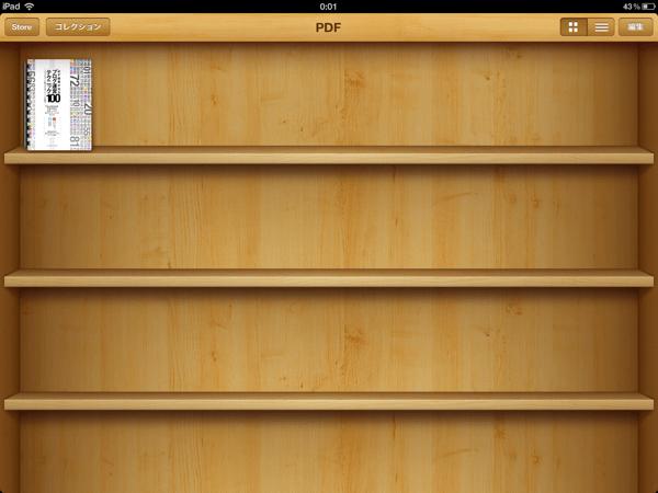 Ibooks 201206150002