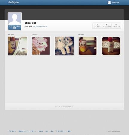 Instagram 20121107 08