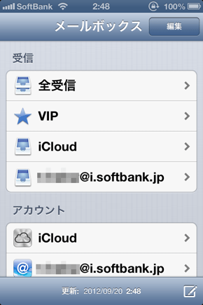 Ios6 install review 20120920 26