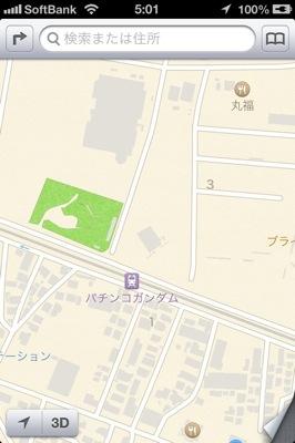 Ios6 map 20120922 2