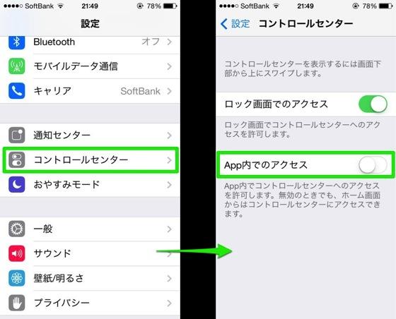 Ios7 install 20130919 04 1