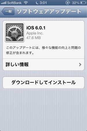 Ios 601 20121102 1