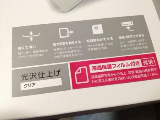 Ipad case 20120524 0151