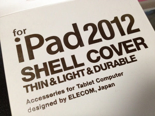 Ipad case 20120524 0152