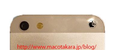 Iphone5 20120718