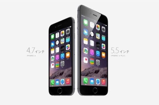 Iphone6 6p 20140910