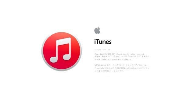 Itunes app update 20150114 3