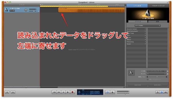 Itunes iphone ringtone 20120602 001