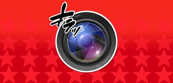 Manga camera 20121222
