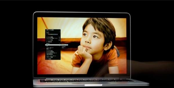 Mbp13 us jp tvcm 20121110 02