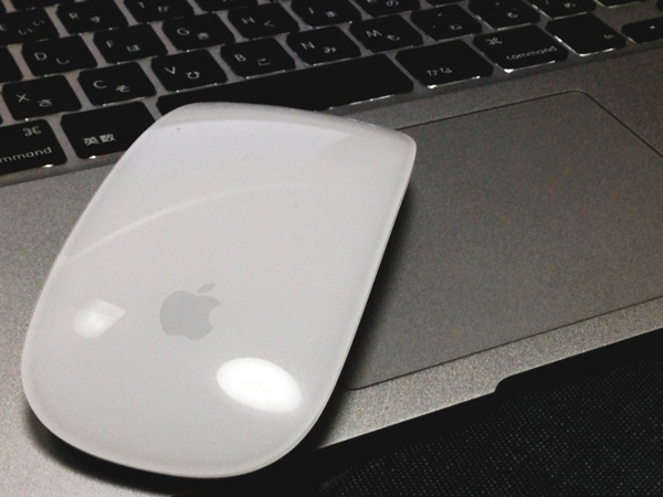 Mouse trackpad 20131027