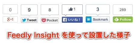 Mugenkairou 20140207 4