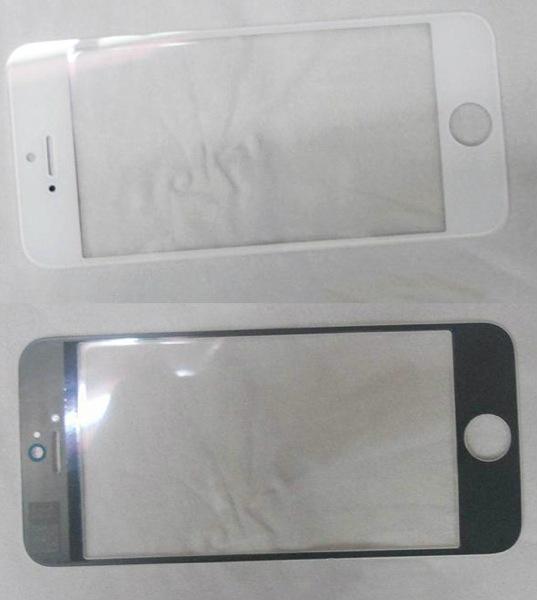 Newiphone20120718