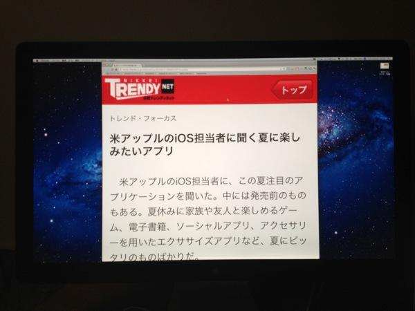 Nikkei 20120515IMG 0091