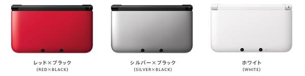 Nintendo 3dsll 001