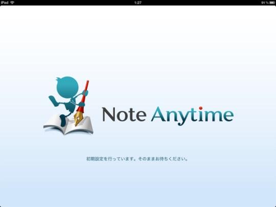Note anytime ipad20120929 7 fixed