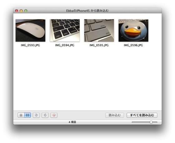Preview camera 20130601 14