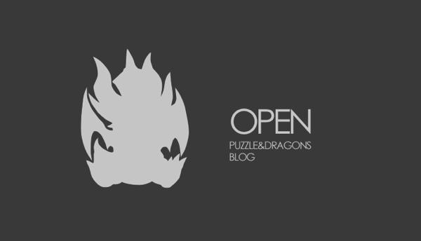 Puzzdra open 20130609
