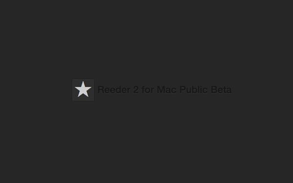 Reeder2 beta2 20140430