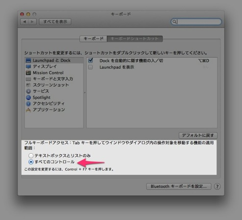 Safari keyboard tab 20121023 3