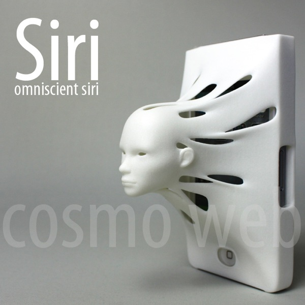 Siri iphone case20120530 4