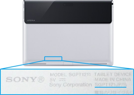 Sony tablet s 20121005