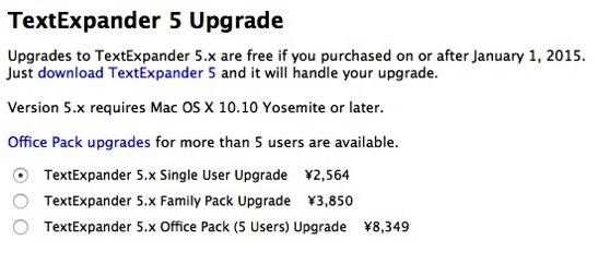 Textexpander upgrade price
