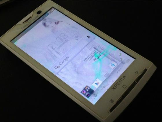 Thgo2 v18c 20121223 6