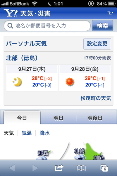 Tsuchi cetner 20120928 8
