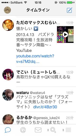 Tweetbot3 20131025 5