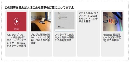 Wp recommend 20130501 10