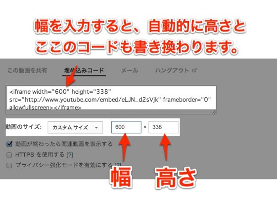 Youtube blog 20130114 2013 01 14 22 18 53