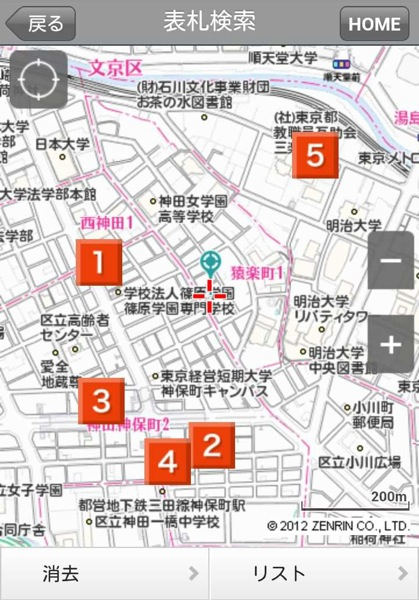 Zenrin map 2012028 09 fixed