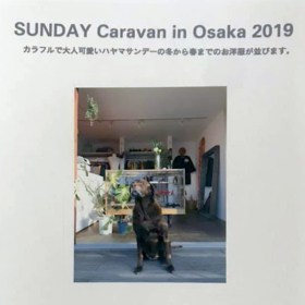 SUNDAY Caravan in Osaka