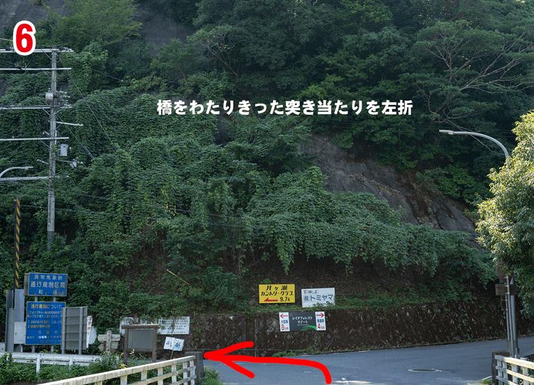 Denへの道順 | 橋のあと左折