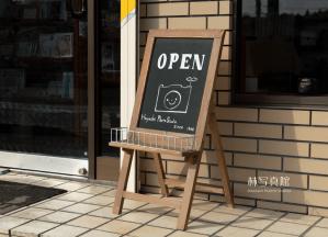 OPEN | 看板