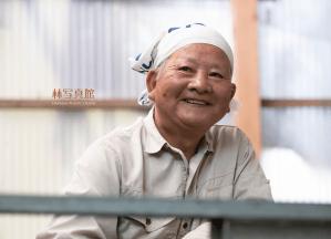 茶工場 | 主人