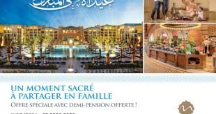 Mazagan Beach & Golf Resort fête l'Aïd Al Adha en Famille