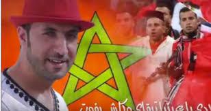 Can 2017: «Morocco Dima haut» la chanson officielle des Lions de l'Atlas