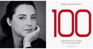 100 portraits de femmes mises à l'honneur par Nadia Larguet, le 8 mars 2017
