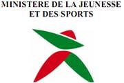 La stratégie de la Direction Régionale du Ministère de la Jeunesse et des Sports pour la région Souss-Massa 2017
