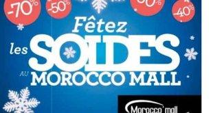 LANCEMENT DES SOLDES D'HIVER!  C'est le 4 Janvier au MOROCCO MALL